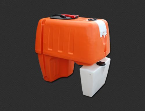 Spray tanks – New type